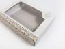 Упаковка для постільної білизни (подарункова коробка) - варіант 16