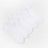 Мужские носки короткие Nicen (10 пар) 41-47 №F552B