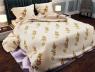 """Ткань для постельного белья Бязь """"Gold"""" Lux """"Зеркальная экстравагантность"""" GL288"""