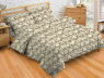"""Ткань для постельного белья Бязь """"Gold"""" """"Vegetation"""" GLL12990brown"""