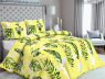 """Тканина для постільної білизни Бязь """"Gold"""" Lux """"Листя (стилізований, жовтий)"""" GL2955"""