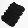 Мужские носки короткие Nicen (10 пар) 41-47 №F552H